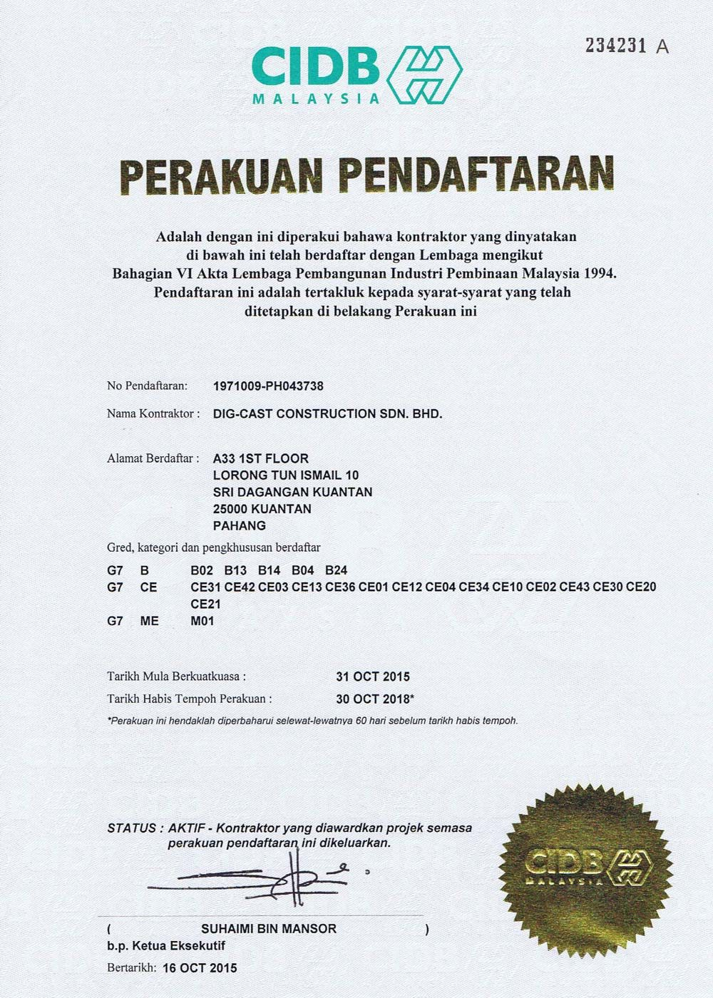 Perakuan Pendaftaran